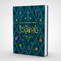 JK Rowling The Ickabog UK Hardback First Edition. 1st Printing